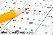 ثبت نام آزمون دانشنامه تخصصی علوم پزشکی وزارت بهداشت 97 – 98