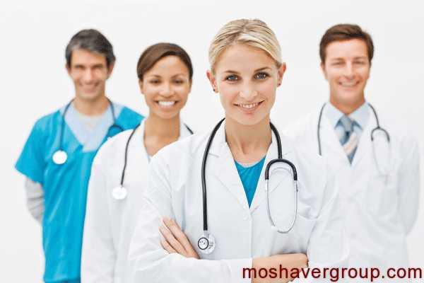 ثبت نام و پذیرش آزمون دکتری تخصصی وزارت بهداشت 97 – 98