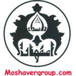 شرایط پذیرش بدون آزمون مقطع کارشناسی ارشد استعداد درخشان دانشگاه اصفهان 97 – 98