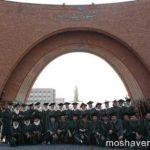 ثبت نام آزمون دکتری تخصصی علوم پزشکی دانشگاه تربیت مدرس 97 – 98