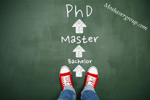 نحوه ثبت نام دکتری بدون کنکور دانشگاه علامه طباطبایی
