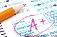 مدارک لازم جهت ثبت نام کارشناسی ارشد بدون آزمون استعداد درخشان دانشگاه قم 97 – 98