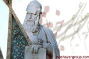 ثبت نام جشنواره ملی خیام 97