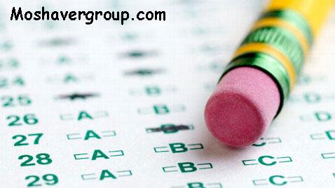 زمان ثبت نام آزمون مشاوران رسمی مالیاتی