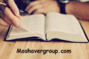 ارزشیابی مدارک تحصیلی دوره های خارجی