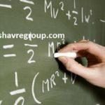 ریاضیات گسسته کنکور و نکاتی مهم در کنکور 97