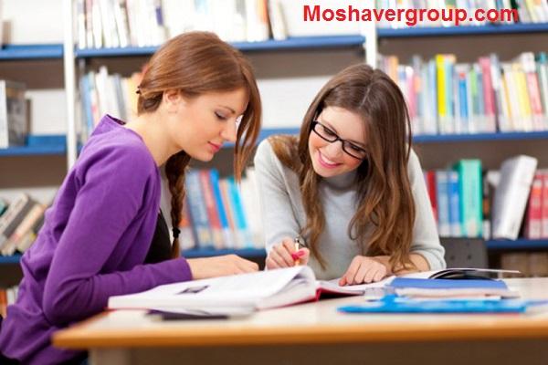 چگونه از درس خواندن خسته نشویم