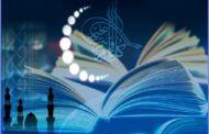 نحوه مطالعه در ماه مبارک رمضان 1400 ؛ سبک برنامه ریزی حرفه ای