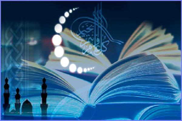 نحوه مطالعه در ماه مبارک رمضان