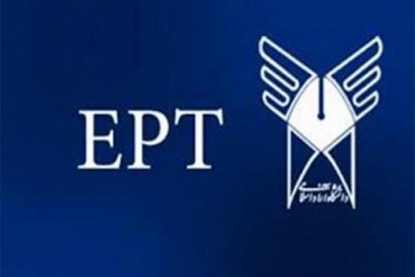 نتایج آزمون EPT دانشگاه آزاد english.iau.ac.ir