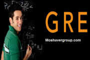آزمون  GRE چیست و برای کدام دانشگاههای اروپایی اهمیت دارد