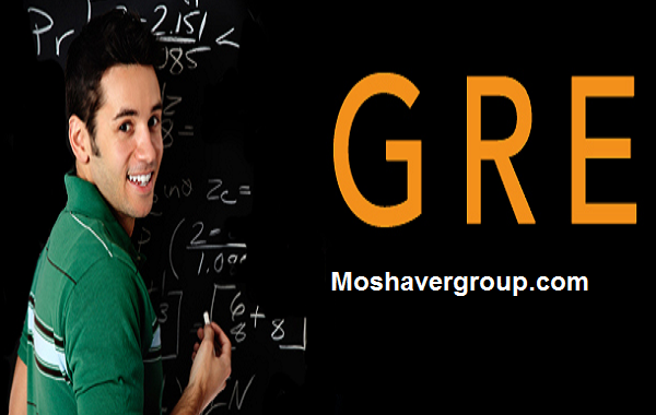 آزمون  GRE چیست + اهمیت برای دانشگاه های اروپایی
