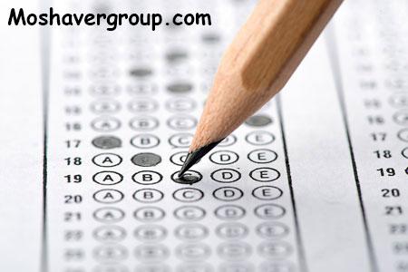 ثبت نام مجدد آزمون کارشناسی ارشد وزارت بهداشت 97-98