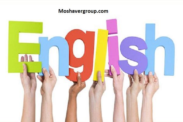 50 درصد زبان انگلیسی در یک ماه مانده تا کنکور 97