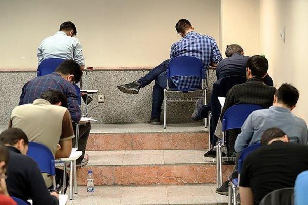 وضعیت برنامه امتحانات پایان ترم دانشگاهها در ماه رمضان