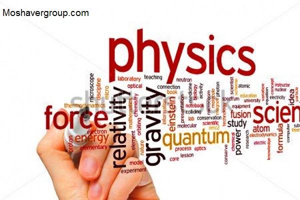 100 زدن فیزیک