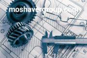 کاردانی فنی مکانیک گرایش ساخت و تولید قالب های فلزی در دانشگاههای علمی کاربردی