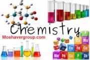 مباحث پر تکرار و آسان شیمی کنکور سراسری