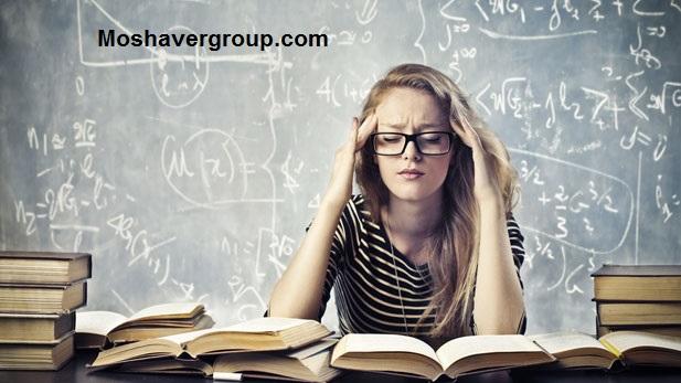 تعادل مطالعاتی