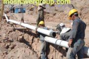 رشته کاردانی فنی نگهداری و تعمیرات مکانیک دستگاه حفاری