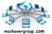 کاردانی فنی فناوری اطلاعات گرایش اینترنت و شبکه های گسترده