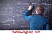 اعلام نتایج نهایی آزمون اعزام به خارج فرهنگیان 97 - 98