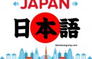 معرفی رشته زبان ژاپنی + بازار کار موجود