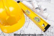 رتبه لازم برای قبولی رشته مهندسی شهرسازی کنکور 97