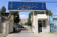 ظرفیت پذیرش دانشگاه فرهنگیان در سال 97