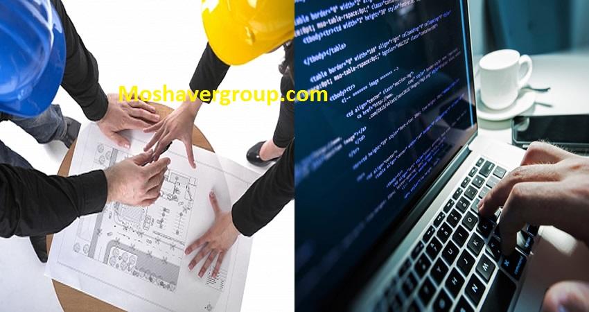 مهندسی عمران یا مهندسی کامپیوتر