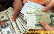 ارز دانشجویی به چه کسانی تعلق میگیرد - nesha.saorg.ir