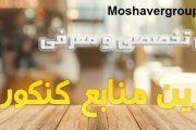 بهترین منابع زیست کنکور تجربی 98 از زبان دانشجوی پزشکی شهید بهشتی