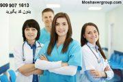 میخوای کنکور 98 پزشکی قبول بشی ؟؟؟