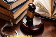 رتبه و درصد مورد نیاز برای قبولی در رشته حقوق از زبان دانشجوی حقوق