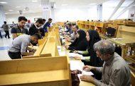مدارک مورد نیاز ثبت نام حضوری دانشگاه پیام نور