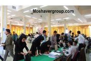 راهنمای ثبت نام دانشگاه های دولتی روزانه و شبانه مهر 97