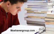 افزایش کیفیت و بازده مطالعه ؛ویژه کنکوری های 98 از زبان دانشجوی داروسازی بهشتی