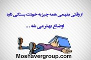 روش مطالعه درس عربی ، تمام نفرات برتر کنکور تجربی 97