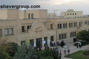 معرفی دانشگاه بین المللی امام خمینی قزوین + رشته ها و شرایط پذیرش دانشجو