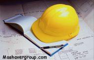 ثبت نام آزمون نظام مهندسی بهمن 97