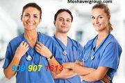 آخرین درصد و رتبه قبولی رشته ی پرستاری پردیس خودگردان 97 در سه منطقه