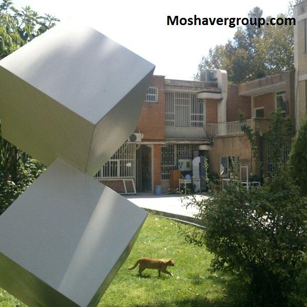 دانشکده هنر دانشگاه الزهرا