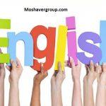 100 زدن زبان انگلیسی کنکور 98 به سبک رتبه های برتر