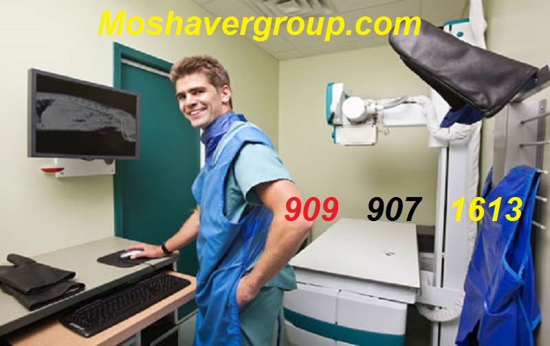 درصد و رتبه قبولی رادیولوژی سراسری 98 »