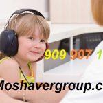 برای قبولی در رشته شنوایی سنجی سراسری 98 چه درصدها و رتبه ای لازم است ؟