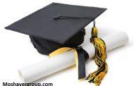 شرایط ثبت نام دانشگاه الزهرا تهران