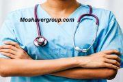 آخرین رتبه قبولی های رشته پزشکی 97 - دانشگاه تهران - بهشتی - ایران و شاهد