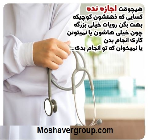 برنامه ریزی برای قبولی پزشکی با لیسانس