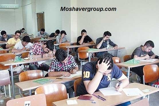 دانلود برنامه امتحانات نهایی دی 97