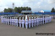 استخدام نیروی دریایی ارتش 97